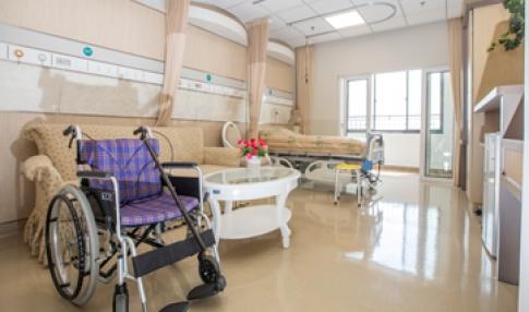 九月有喜!上海德颐护理院正式成为上海市长期护理保险护理服务机构!